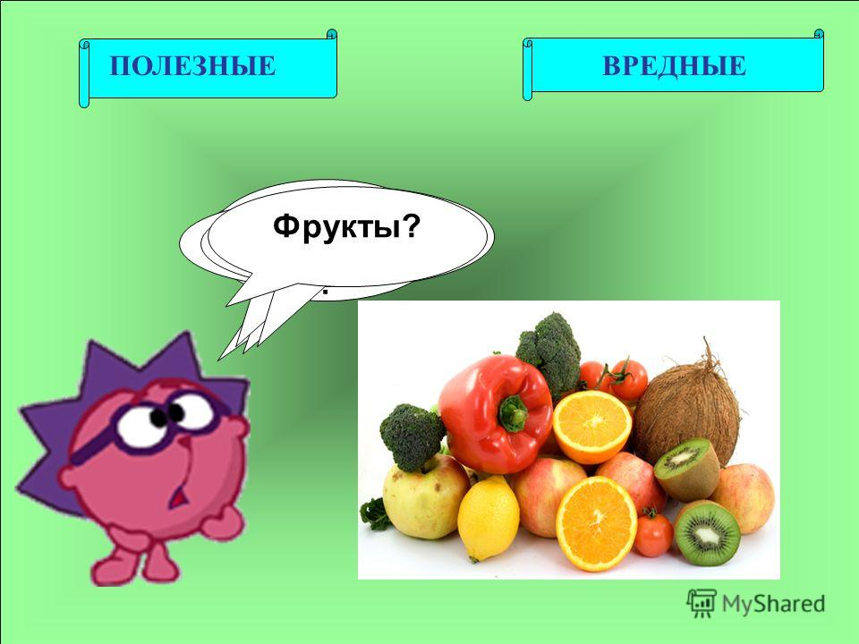 какие продукты надо кушать чтобы похудеть