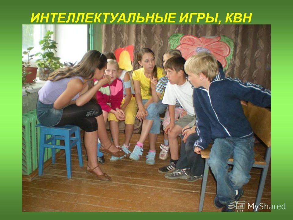 Конкурсы забавы для школьников