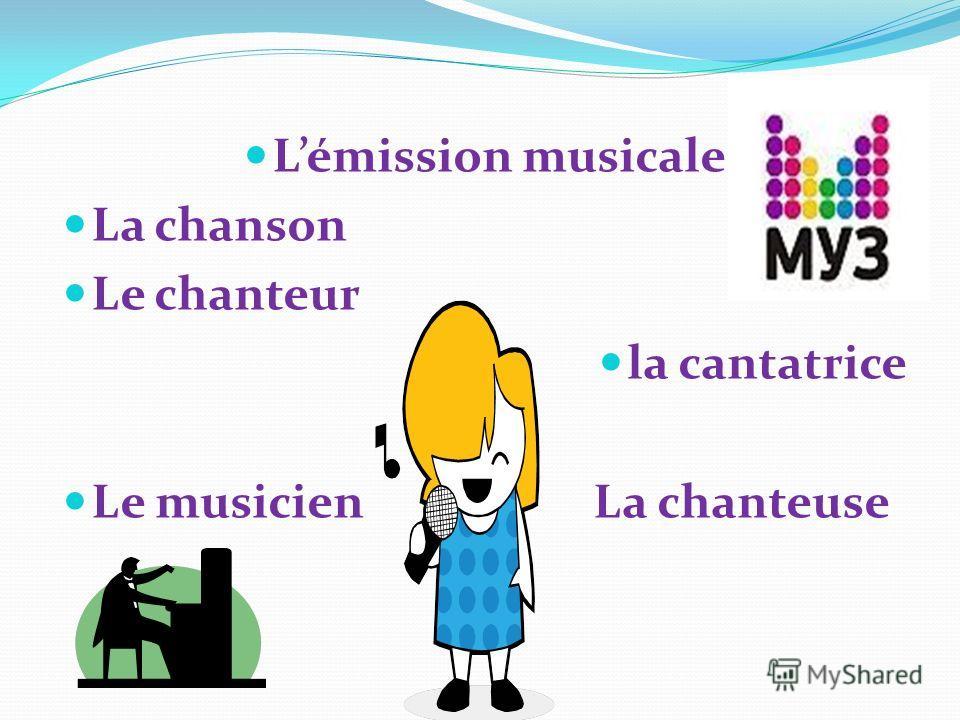 Lémission musicale La chanson Le chanteur la cantatrice Le musicien La chanteuse