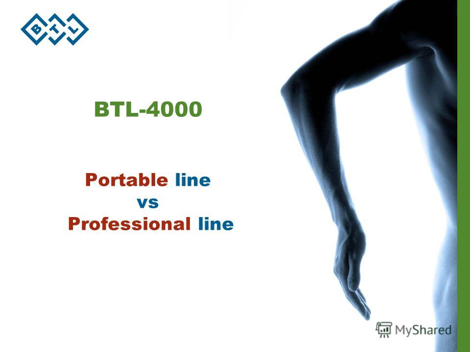 BTL-4000 Portable line vs Professional line