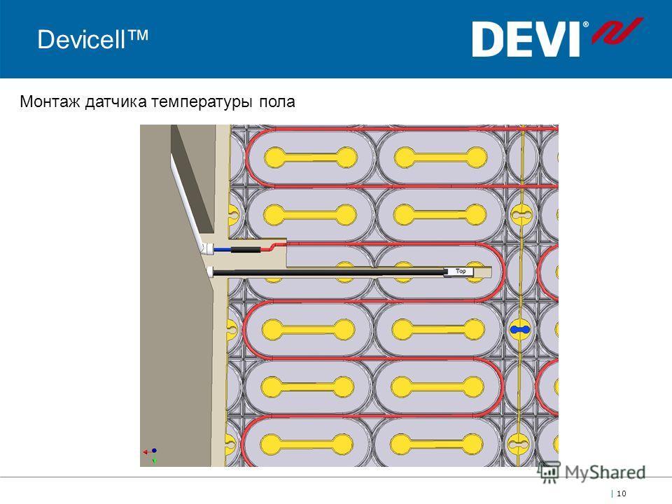 | 10 Devicell Монтаж датчика температуры пола