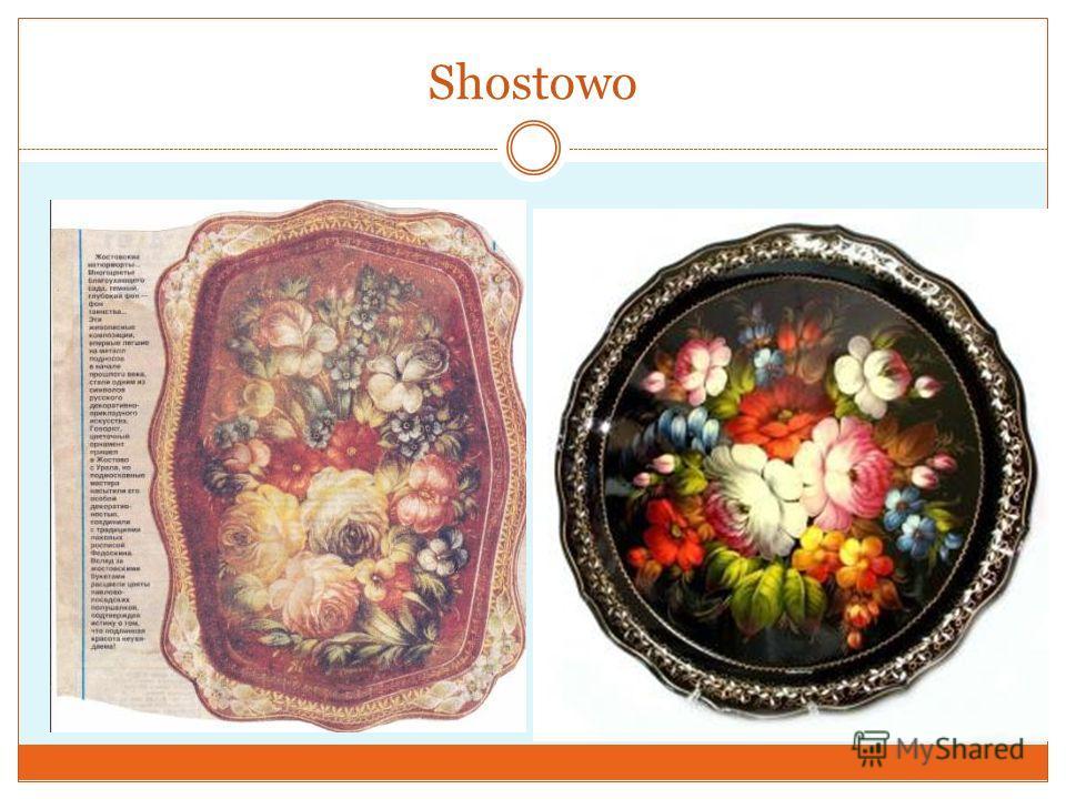 Shostowo