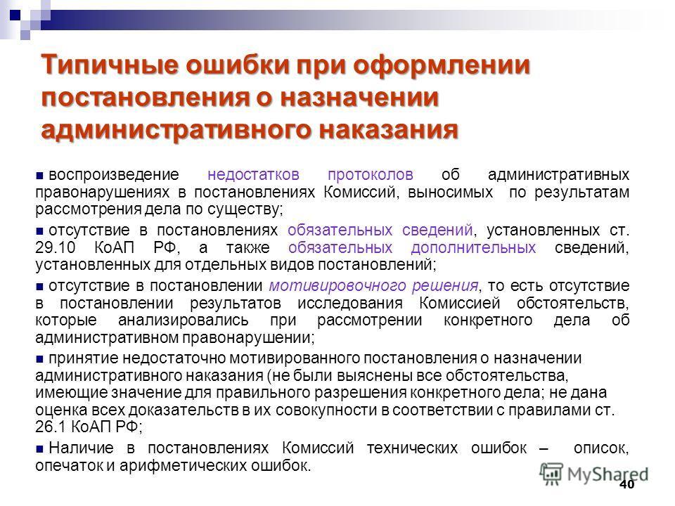 АПК РФ, Статья 179 Разъяснение решения