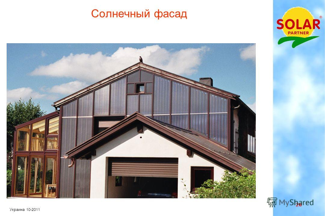 25 Украина 10-2011 Коллектор, встроенный в крышу