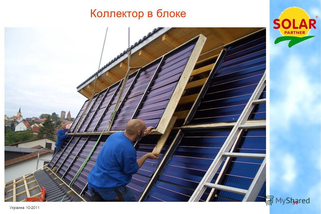 30 Украина 10-2011 Установка грузоподъемным краном