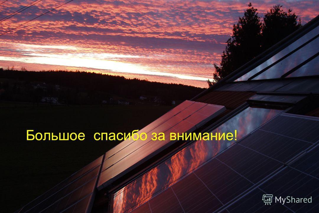 47 Украина 10-2011 Солнечный центр в Кинберге