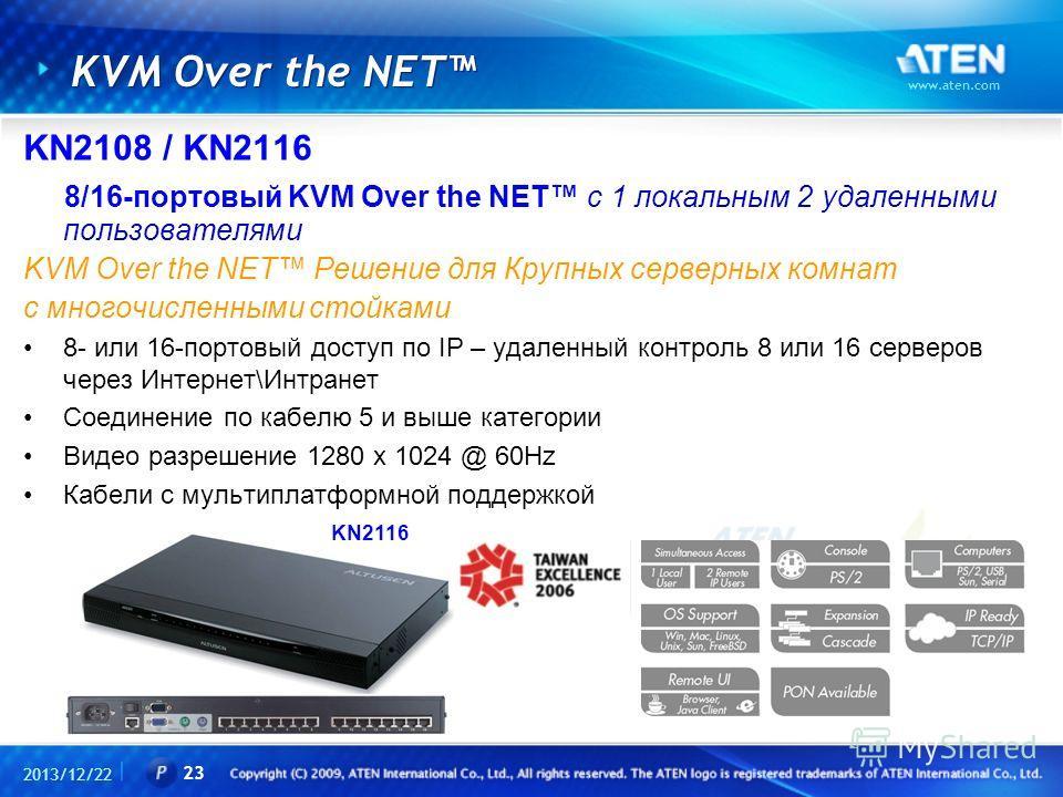 KVM Over the NET KN2108 / KN2116 8/16-портовый KVM Over the NET с 1 локальным 2 удаленными пользователями KVM Over the NET Решение для Крупных серверных комнат с многочисленными стойками 8- или 16-портовый доступ по IP – удаленный контроль 8 или 16 с
