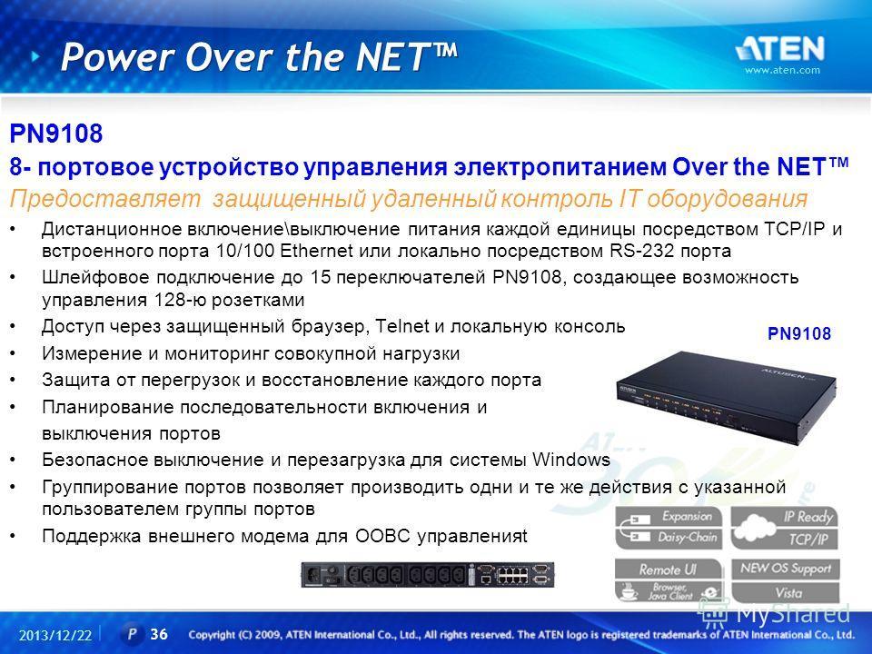 Power Over the NET PN9108 8- портовое устройство управления электропитанием Over the NET Предоставляет защищенный удаленный контроль IT оборудования Дистанционное включение\выключение питания каждой единицы посредством TCP/IP и встроенного порта 10/1