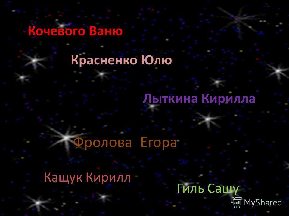 В ноябре на небосклоне Сияет Солнце в... Скорпионе (24 октября-22 ноября). Управитель – Плутон, отличительная черта – молчаливость, находчивость. Природа создала их бойцами. У Скорпиона даже в раннем детстве должны быть свои секреты и тайны. В жизни