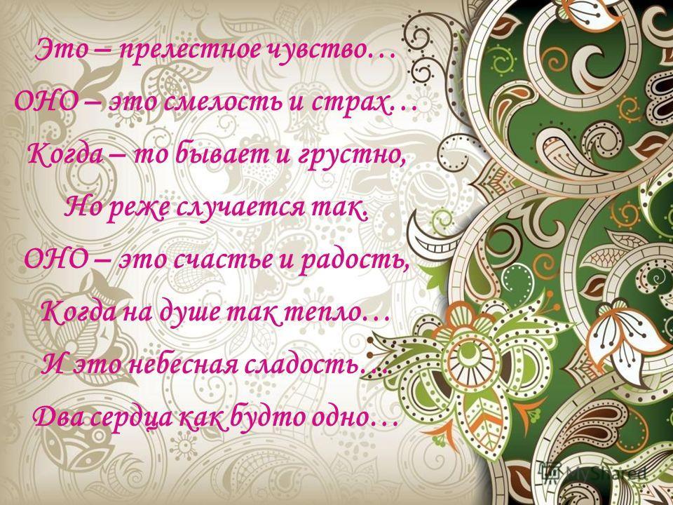 любовь не тонет любовь не горит слушать