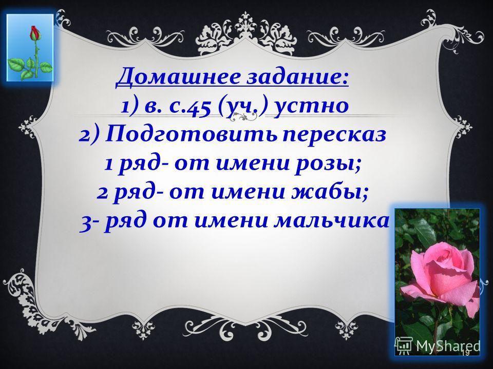 Пусть ваша душа будет также прекрасна, как этот удивительный цветок. Учитесь у мира только хорошему.