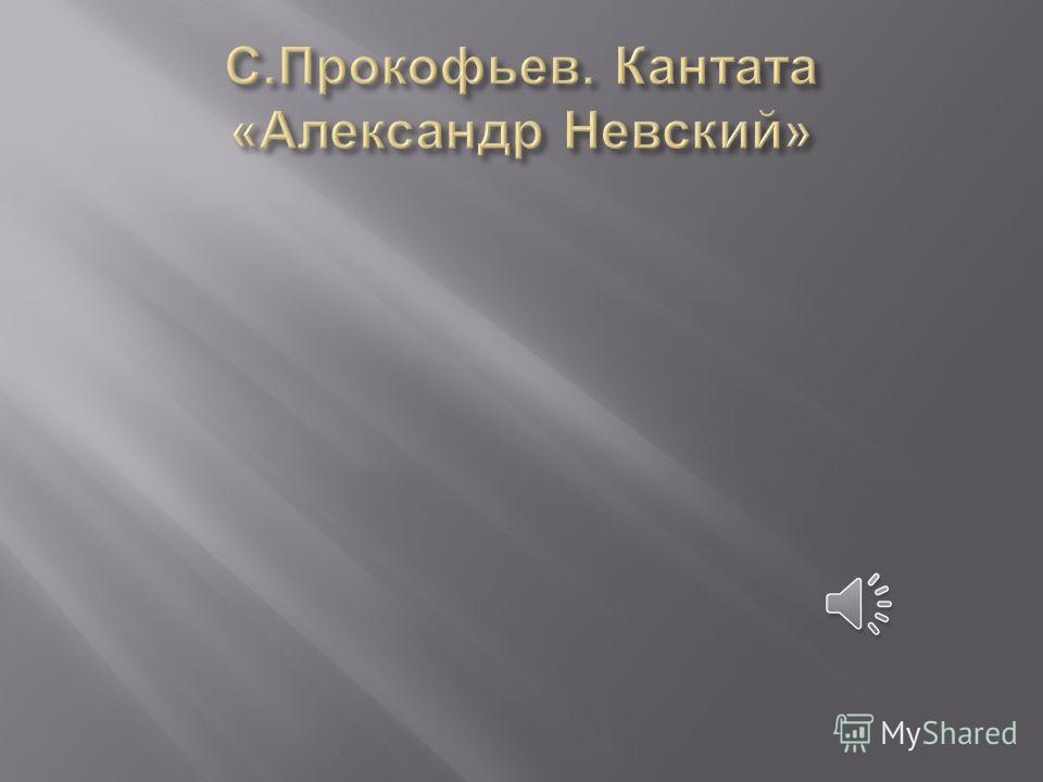 Александро - Невская лавра в Санкт - Петербурге. ( Д. Трезини )
