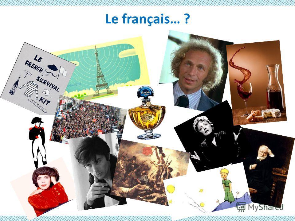 Зачем выбирать французский для ребенка?