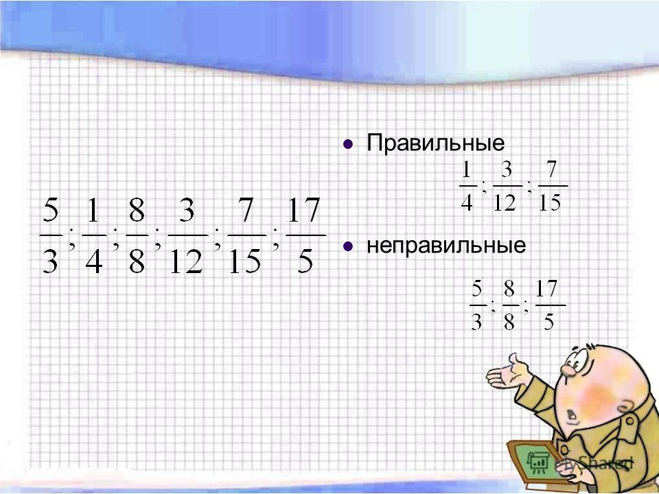 Матовый алгебра 8 класс мордкович 10.28 пять братьев всегда