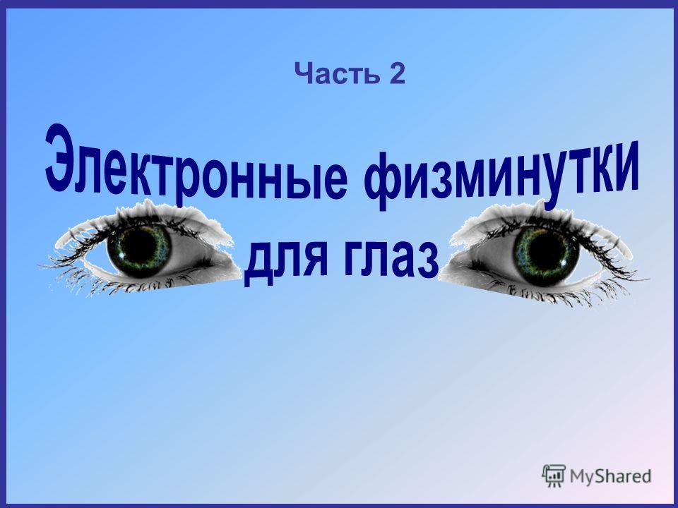 ************************************************************* Вариант2 (х - у) 2 = ( у - х) 2 (3х+ 7)² = 9х 2 + 42х+ 49 (3х + у ) 2 = 9х 2 + 6х у + у 2 (2а + 3) 2 = 4а² + 12а + 9