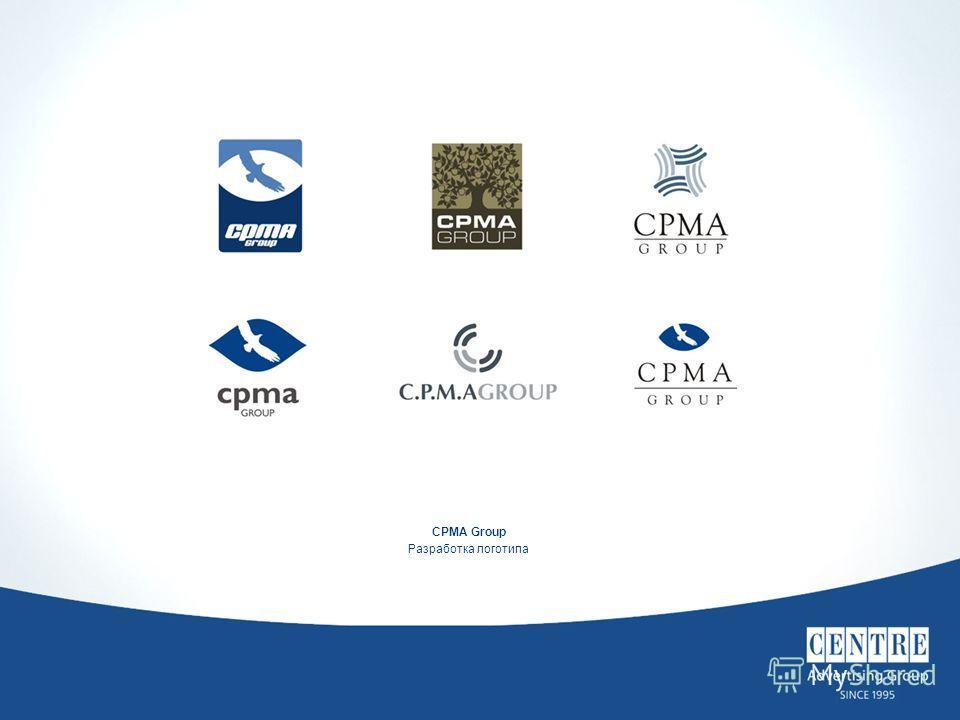 СPMA Group Разработка логотипа