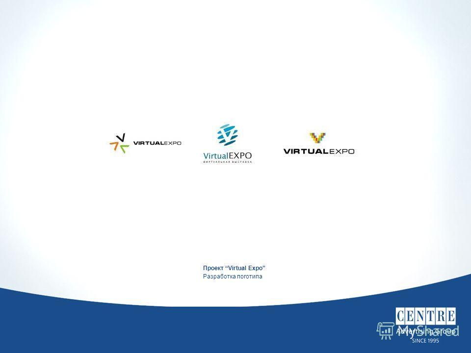 Проект Virtual Expo Разработка логотипа