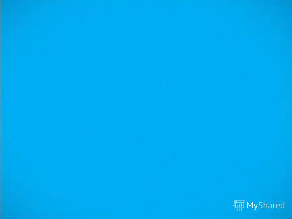 «Наш Современник – педагог в настоящем и будущем» Алексей Львович Семенов Ректор Московского педагогического государственного университета Академик РАН Доктор физико-математических наук
