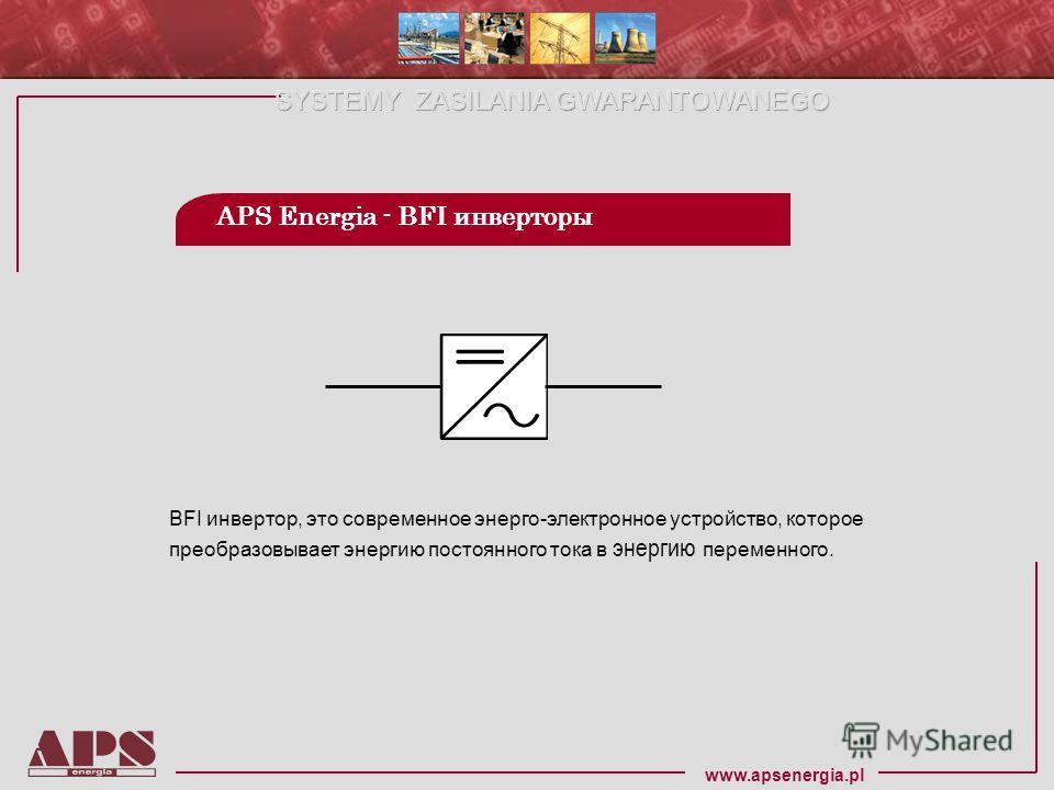www.apsenergia.pl BFI инвертор, это современное энерго-электронное устройство, которое преобразовывает энергию постоянного тока в энергию переменного. APS Energia - BFI инверторы