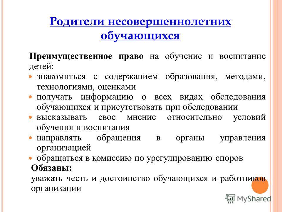 образец приказа о создании комиссии по осмотру зданий и сооружений