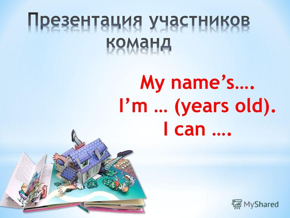 My names…. Im … (years old). I can ….