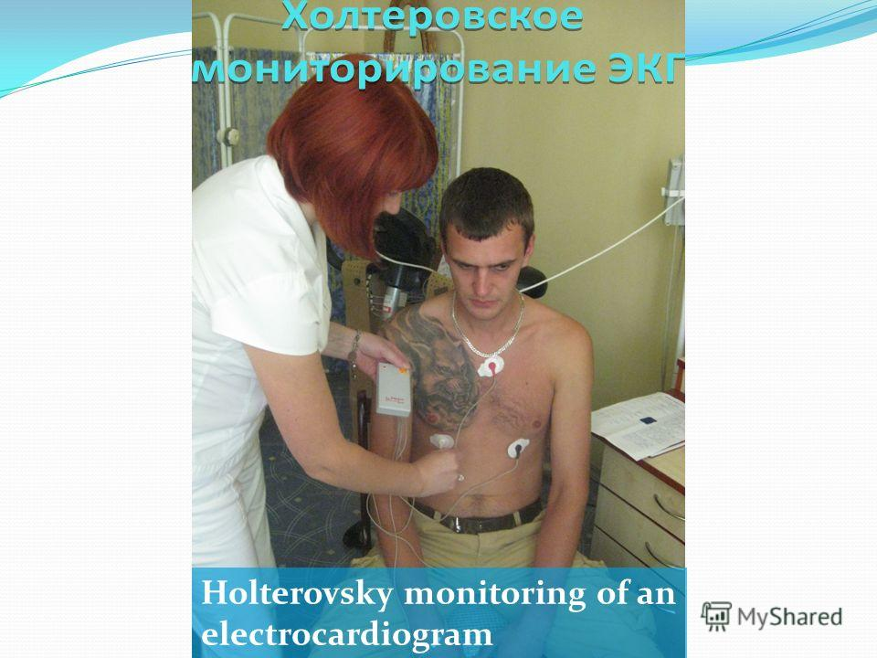 Holterovsky monitoring of an electrocardiogram