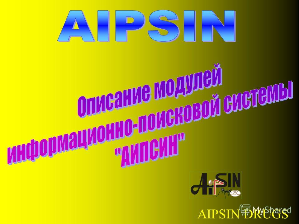 AIPSIN DRUGS