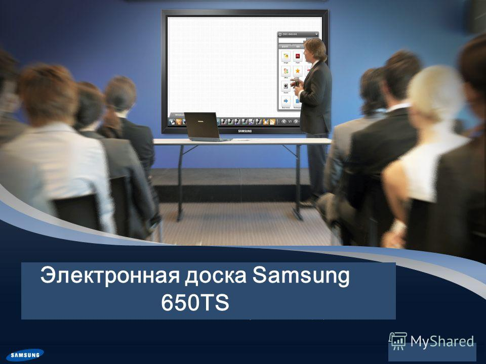 Электронная доска Samsung 650TS