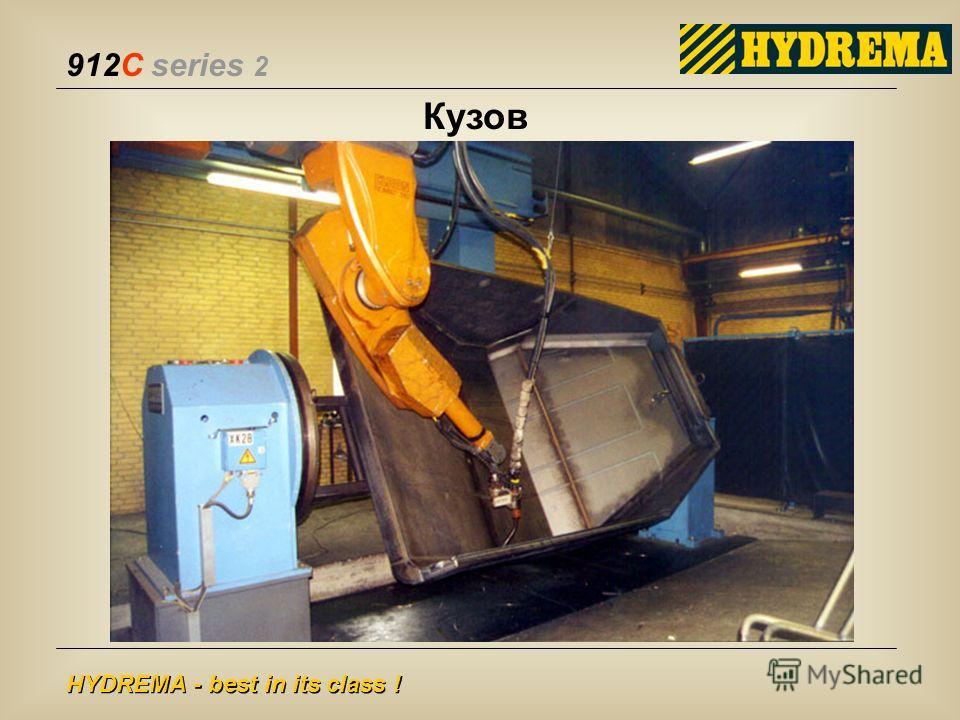912C series 2 HYDREMA - best in its class ! Кузов