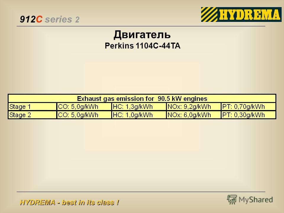 912C series 2 HYDREMA - best in its class ! Двигатель Perkins 1104C-44TA