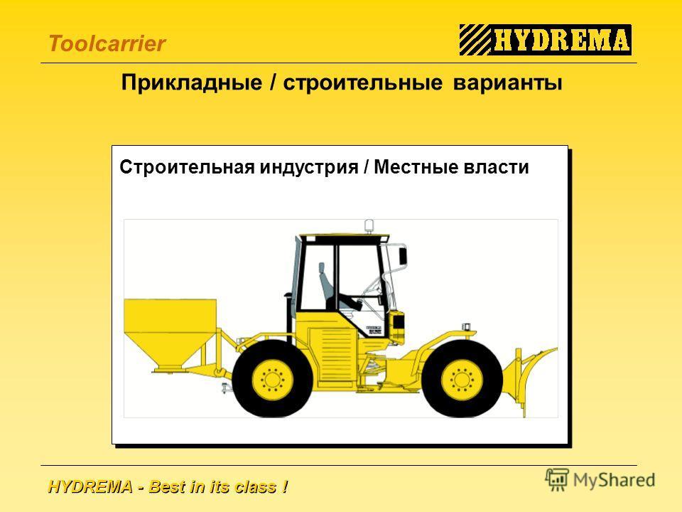 HYDREMA - Best in its class ! Toolcarrier Строительная индустрия / Местные власти Прикладные / строительные варианты