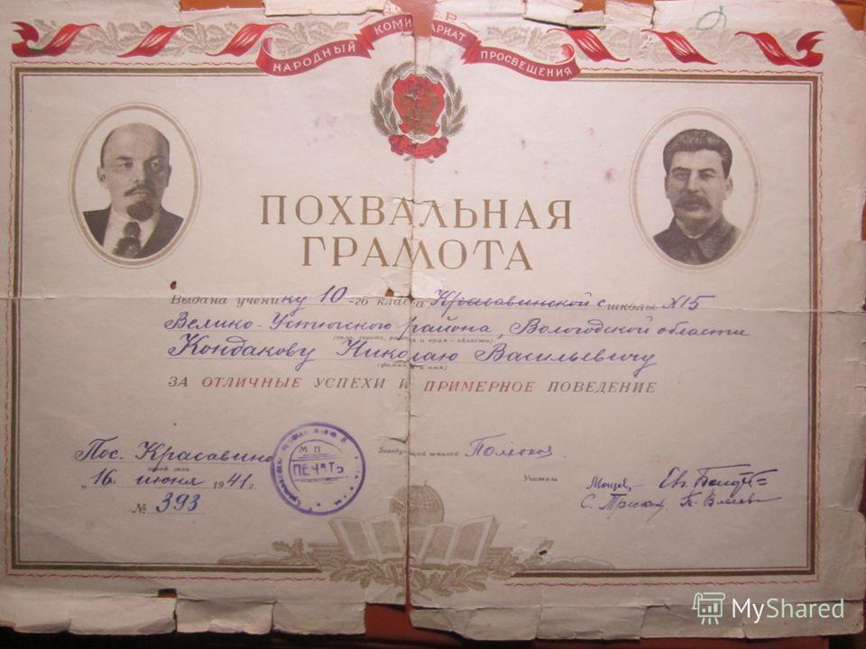 Получила звание старшины-радиста в школе связистов. Воевала на Ленинградском, Волховском, Белорусском и др. фронтах