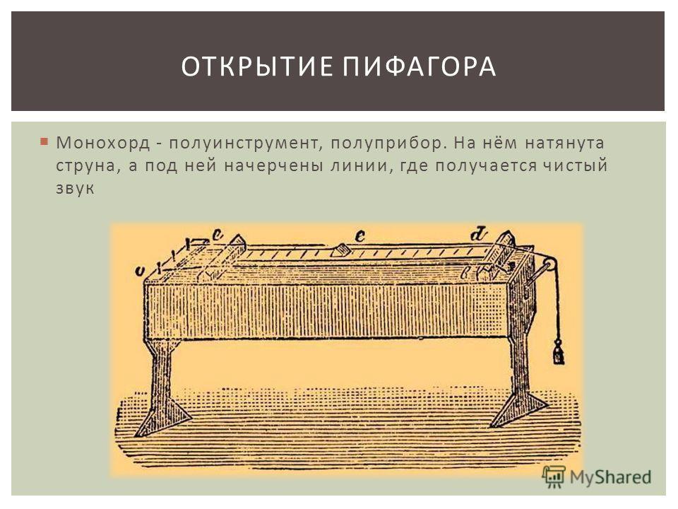 «Гном»(из произведения «Картинки с выставки»)- Мусоргский ТРЁХЧАСТНАЯ ФОРМА