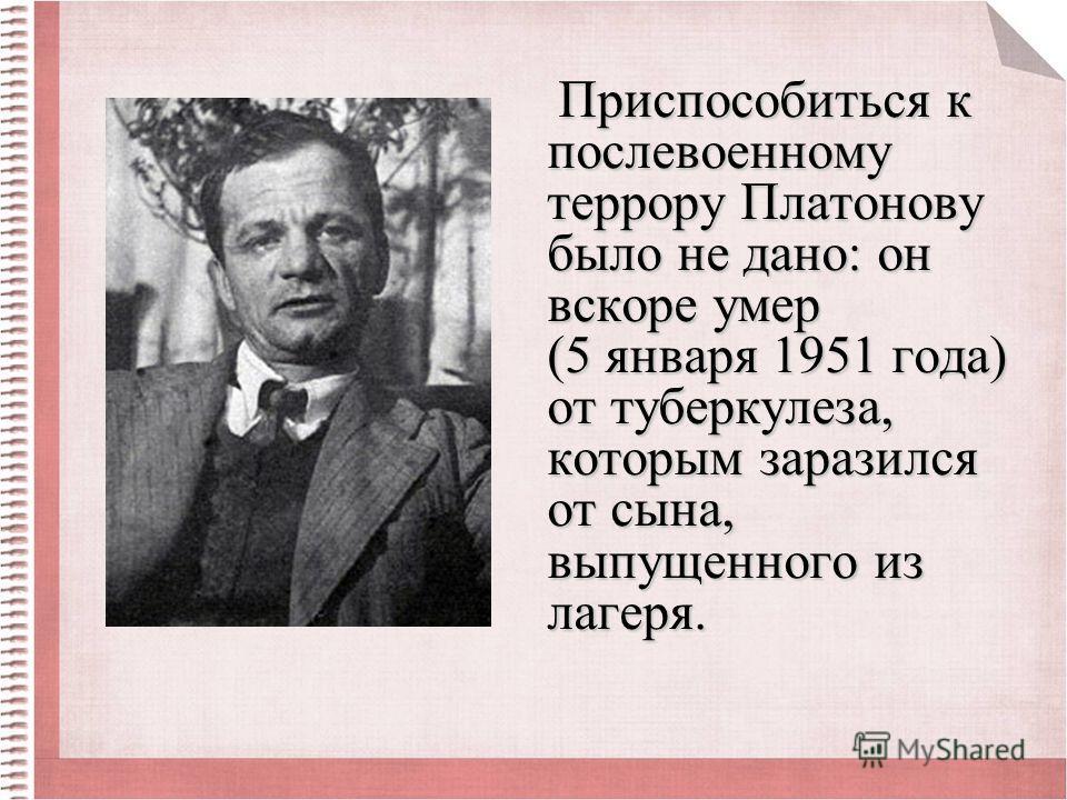 Читать онлайн  Толстая Татьяна Никитична Кысь