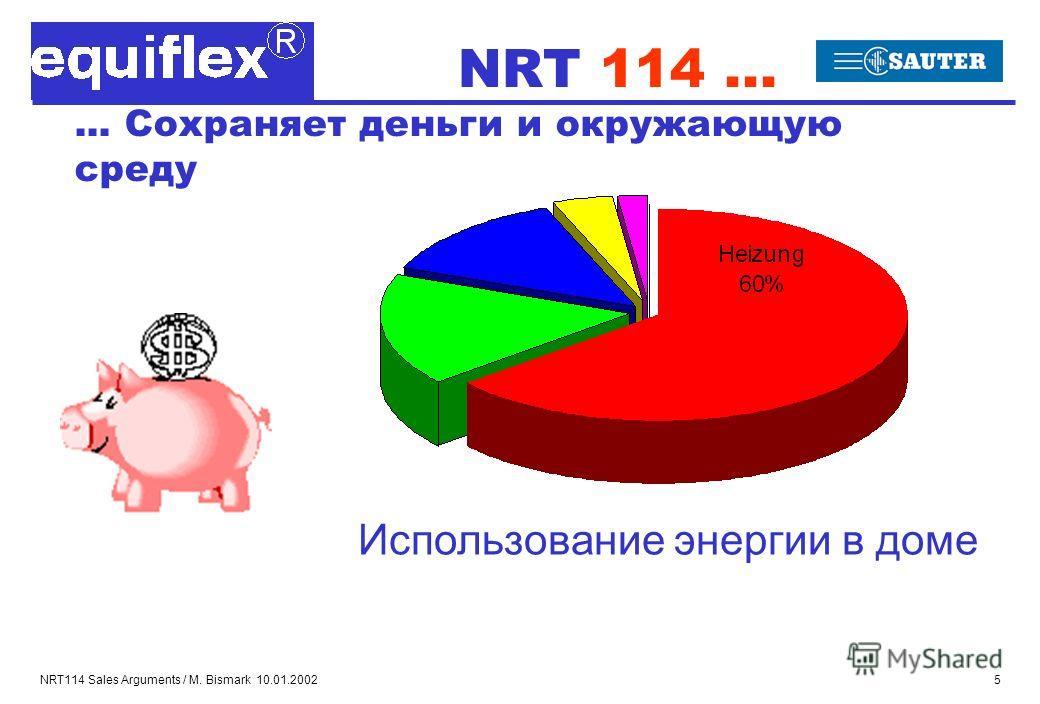 NRT114 Sales Arguments / M. Bismark 10.01.20024 NRT 114...... Повышенный комфорт: - 3 уровня управления для комнатной температуры, плюс еще один для поддержания заданной величины - возможность пилотного таймера - ограничение температуры обратки - P+P