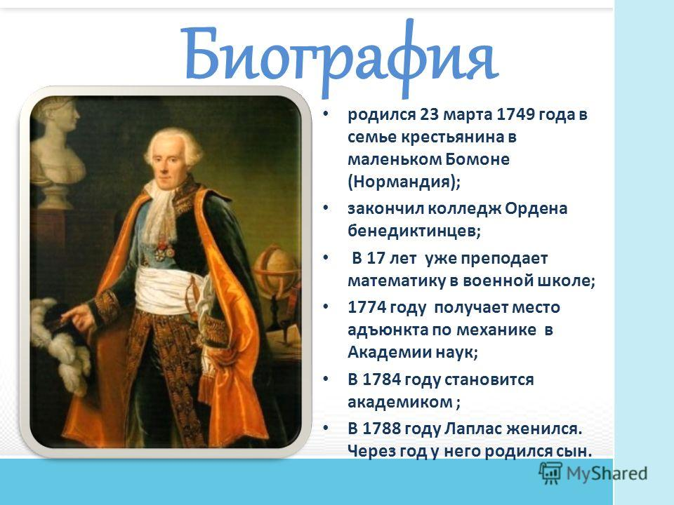 Биография родился 23 марта 1749 года в семье крестьянина в маленьком Бомоне (Нормандия); закончил колледж Ордена бенедиктинцев; В 17 лет уже преподает математику в военной школе; 1774 году получает место адъюнкта по механике в Академии наук; В 1784 г