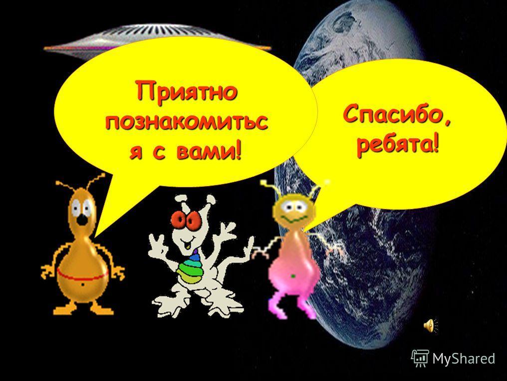 1 способ 5 700 000 (км 2 1) 17 100 000 : 3 = 5 700 000 (км 2 ) – площадь Европейской части. 11 400 000 2) 17 100 000 – 5 700 000 = 11 400 000 (км 2 ) – площадь Азиатской части. 2 способ 1) 17 100 000 : 3 = 5 700 000 (км 2 ) – 1/3 часть России 11 400