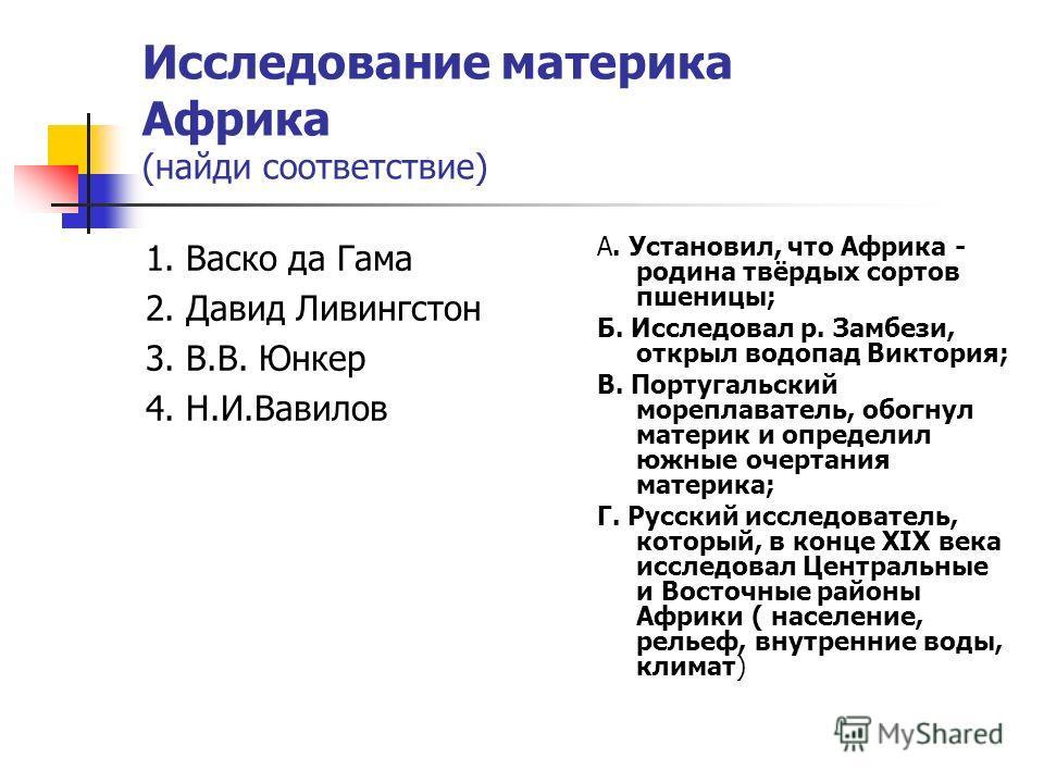 Тольятти глазами жителя. О климате, экологии, районах, ценах на недвижимость и работе в городе. Плюсы и минусы жизни в Тольятти. Отзывы жителей и переехавших в город
