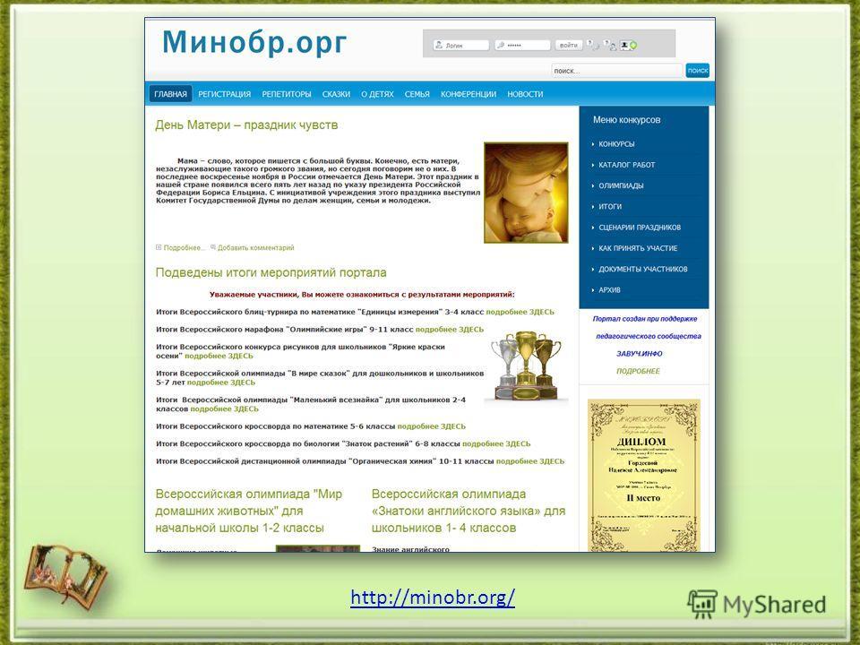 http://minobr.org/