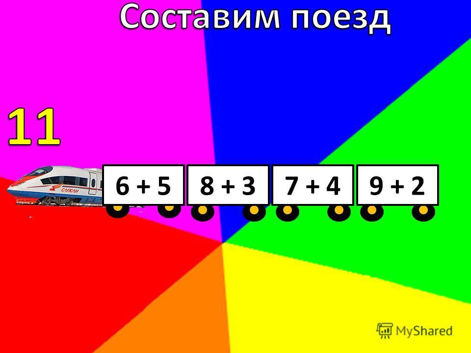8 + 39 + 27 + 46 + 5