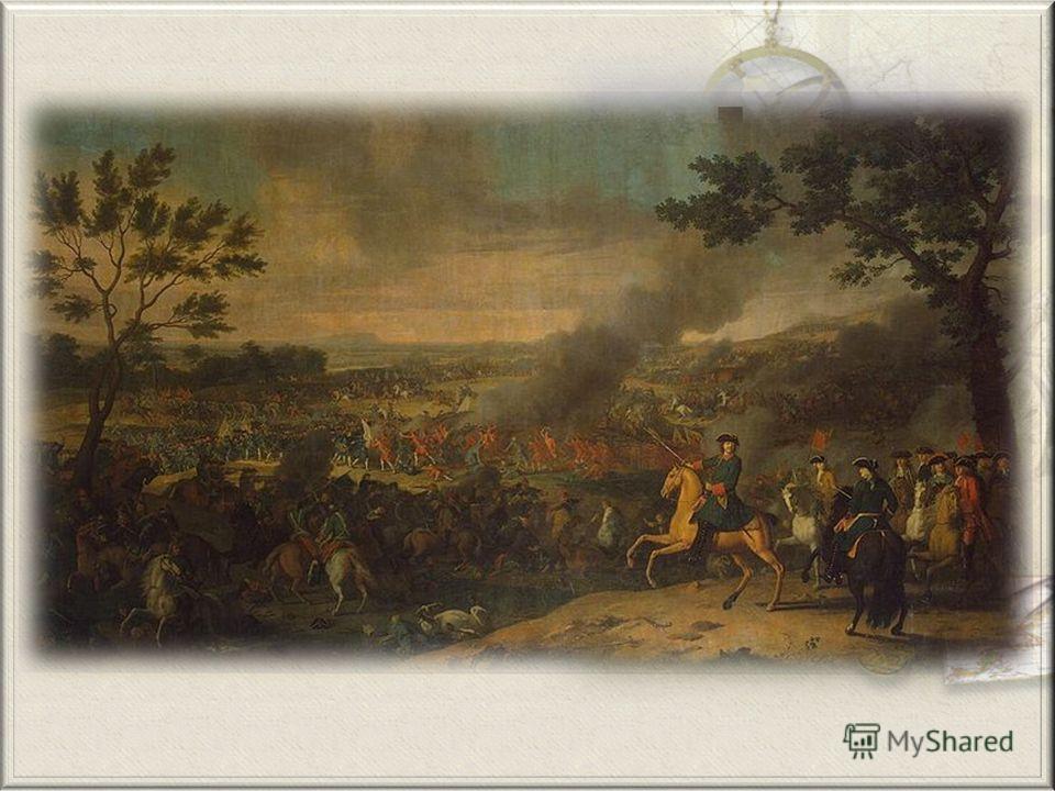 В Полтавской битве 27 июня 1709 года армия Карла XII была наголову разгромлена, шведский король с горсткой солдат бежал в турецкие владения.
