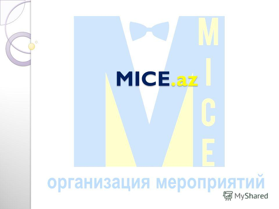 MICE.az MICE.az организация мероприятий