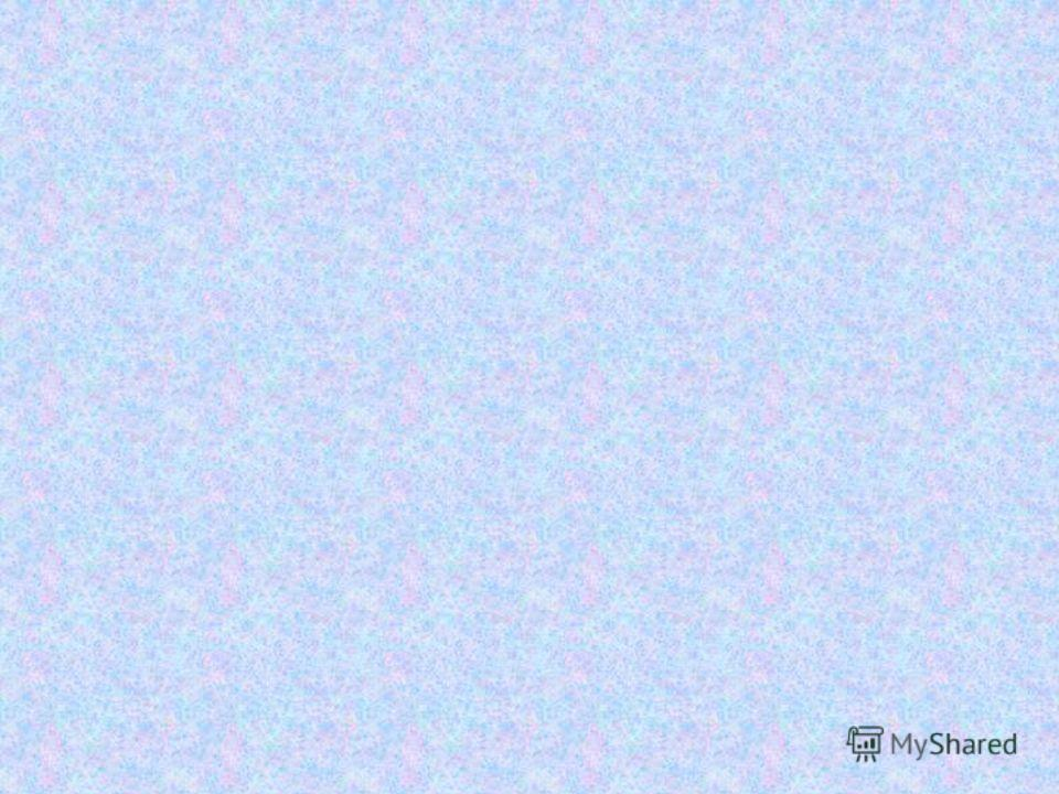 Толковый словарь С.И. Ожёгова АКРОСТИХ - (акро- греческий корень, означает: крайний, верхний) стихотворение, в котором буквы каждой строки составляют какое-нибудь слово или фразу (часто по вертикали). Диагональный акростих – когда ключевое слово «спр