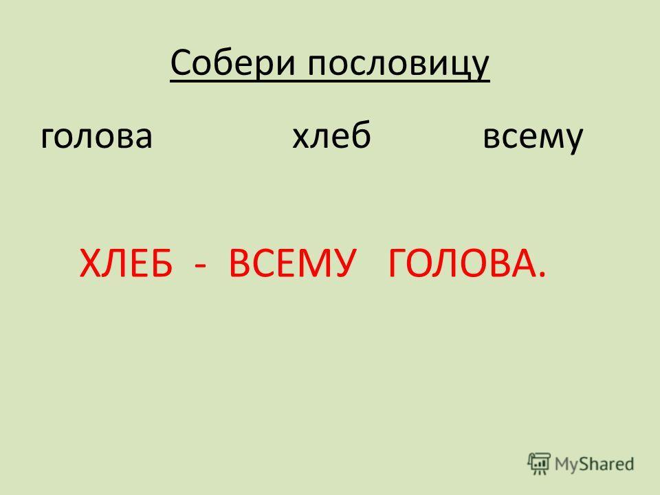 ленинград сказки