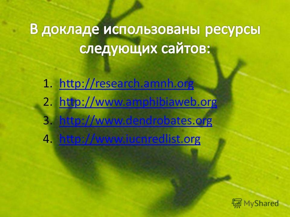 1.http://research.amnh.orghttp://research.amnh.org 2.http://www.amphibiaweb.orghttp://www.amphibiaweb.org 3.http://www.dendrobates.orghttp://www.dendrobates.org 4.http://www.iucnredlist.orghttp://www.iucnredlist.org