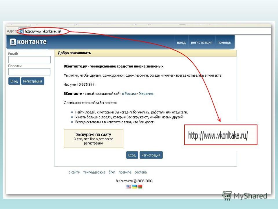 ИНТЕРНЕТ- МОШЕННИЧЕСТВО ИНТЕРНЕТ- МОШЕННИЧЕСТВО Среди Интернет-мошенничеств широкое распространение получила применяемая хакерами техника «phishing»,состоящая в том, что в фальшивое электронное письмо включается ссылка, ведущая на популярный узел, но