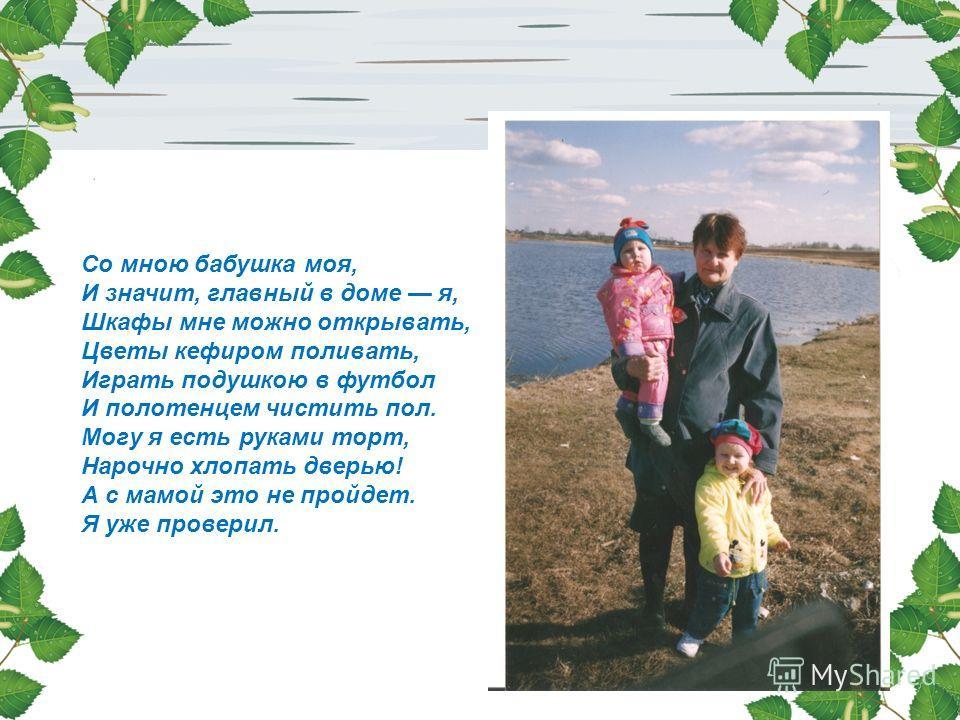 Это мой папочка. Его зовут Цейлер Евгений Владимирович. Он потомственный железнодорожник. Мой папочка очень умный, красивый, И самый умелый. Папочку я тоже очень люблю!