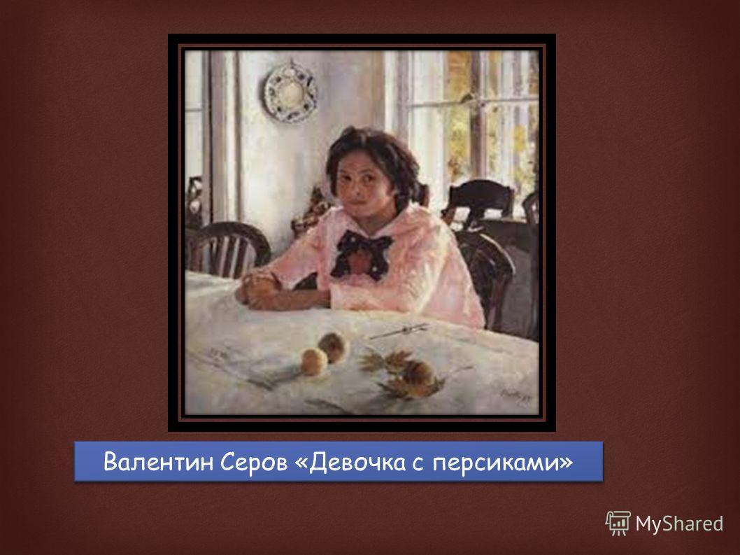 Федор Решетников «Опять двойка»