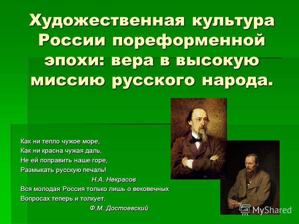 Культура Народов России Презентация Скачать