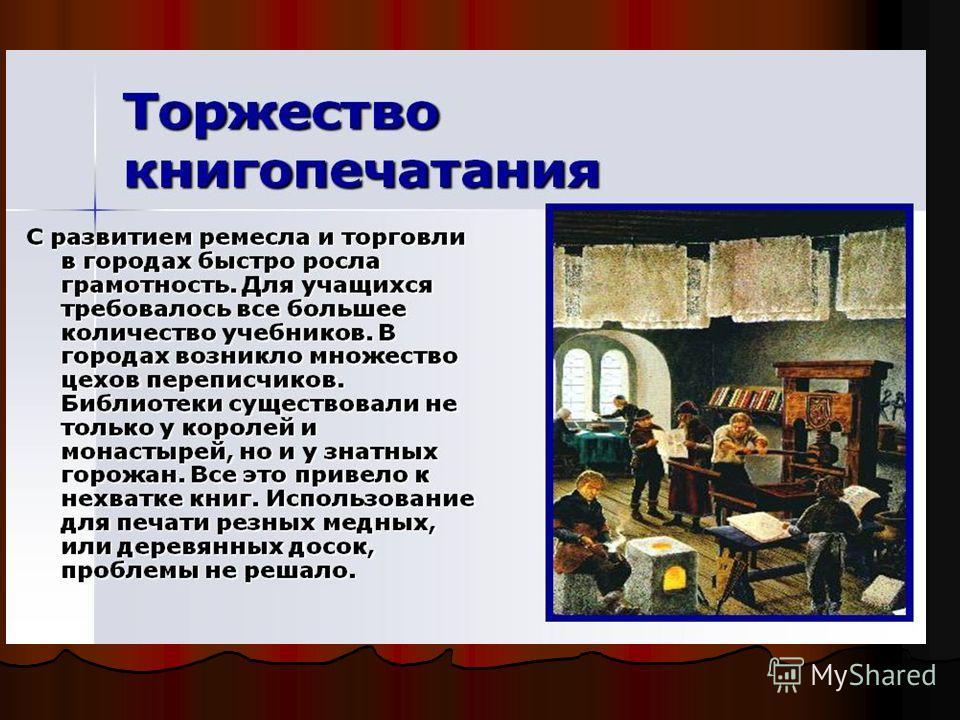 Причини і масштаби українізації Розмах національно - визвольної боротьби в національних районах у 1917 - 1920 рр. підказував радянському керівництву, що без задоволення мінімальних національних вимог пригноблених народів доля більшовизму в республіка